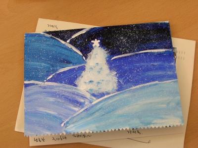 cometpark_xmas_card_2.jpg