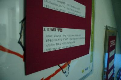 라이브블로그 사진