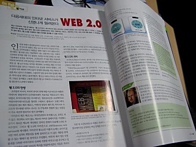 pclove_200602_web2.0.jpg