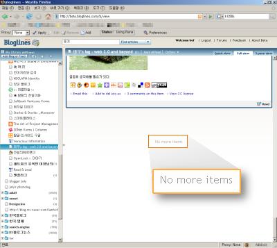 20070829_bloglines_beta.png