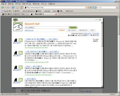 200710_lijit_screenshot.png