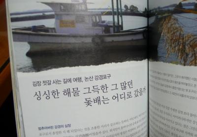 20071124_kanggyoung_01.jpg