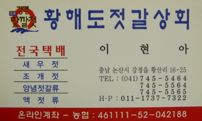 20071124_kanggyoung_05.jpg