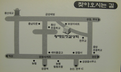 20071124_kanggyoung_06.jpg