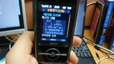 2007_birthday.jpg
