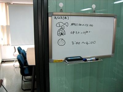 assembly_room_board.jpg