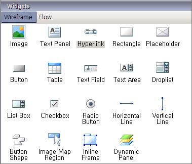 axure rp widgets