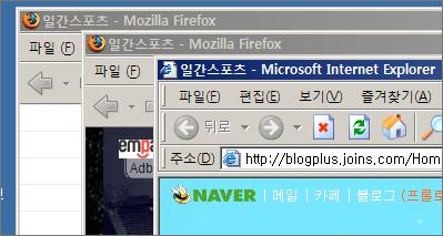 blogplus_changes_title.png