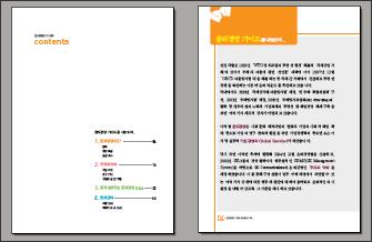 ethics_pdf.png