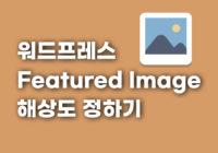 featuredimage.001