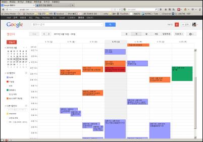 google_calendar_bg_original
