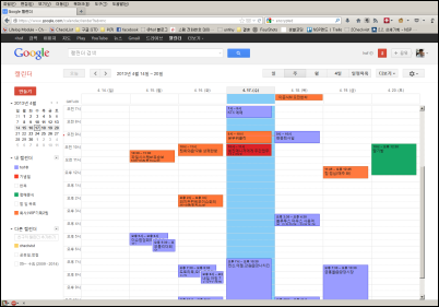 google_calendar_bg_stylish
