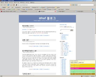 google_calendar_notifier.png
