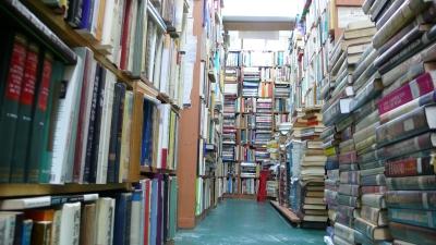 숨어있는 책