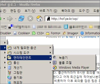malgun_screenshot.png