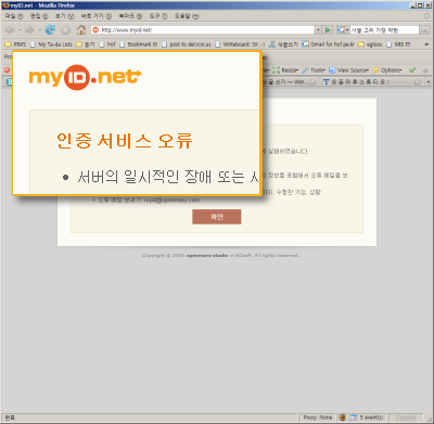 myidnet_error.png