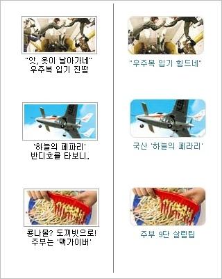 news_title2.jpg