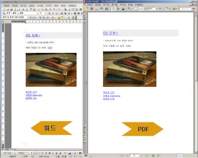 pdfonline_sample.png