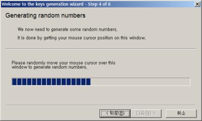 simp_random_number.png