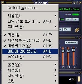 winamp_lib